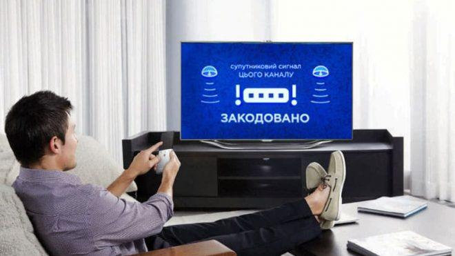 Кодирование украинских телеканалов на спутнике
